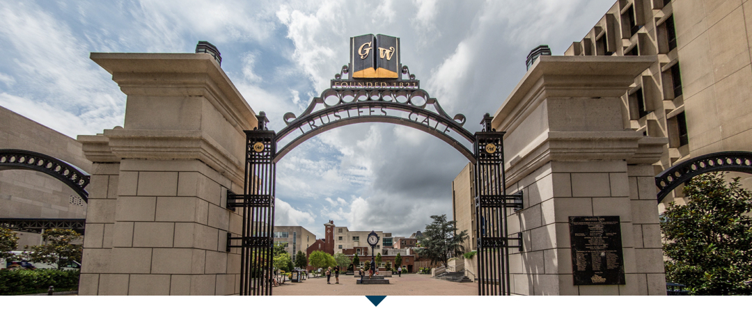 GW's Trustees Gate